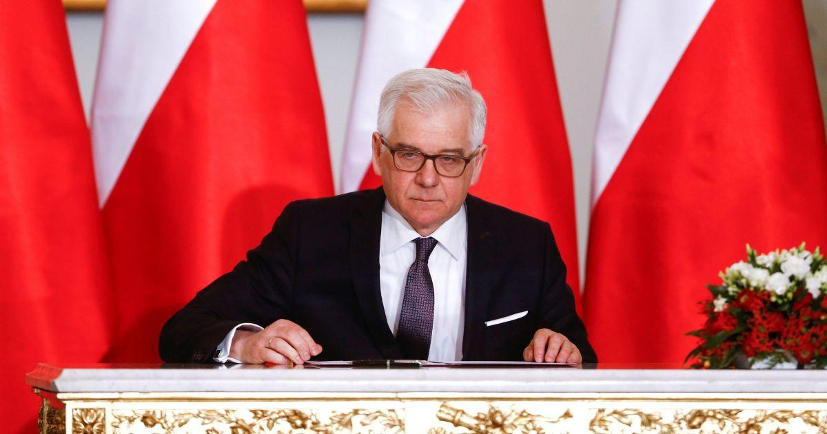 Глава МИД Польши надеется на решение исторического спора с Украиной
