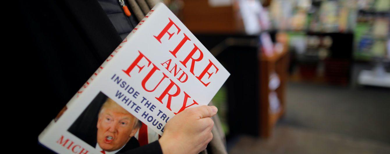 Скандальная книга о Трампе вышла на четыре дня раньше из-за грандиозного ажиотажа