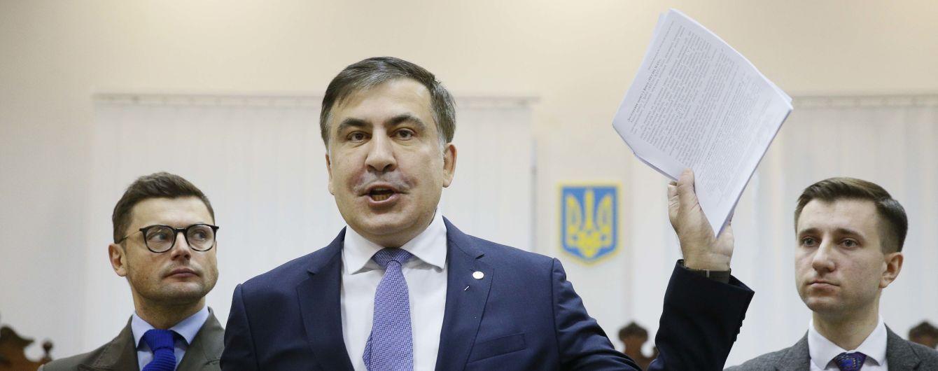 """Саакашвілі анонсував """"Марш за імпічмент"""" на 4 лютого"""