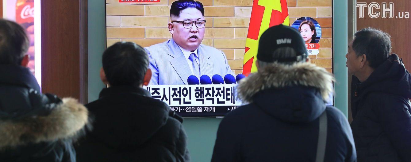 Кім Чен Ин заявив про негайне зупинення усіх ядерних програм Північної Кореї