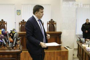 Суд отказал Саакашвили в статусе беженца