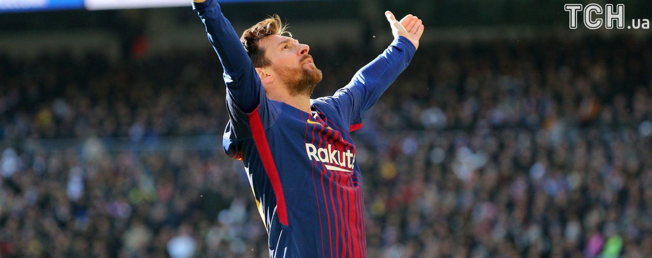 Месси стал первым в истории футболистом с зарплатой свыше 100 миллионов евро в год