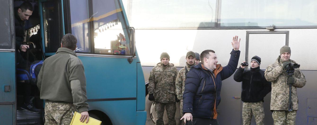 ЗМІ оприлюднили імена звільнених з полону бойовиків українців