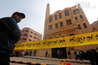 """В Египте боевик """"ИГ"""" напал на коптскую церковь и магазин, погибли 11 человек"""