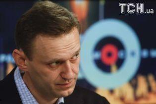 Навальний оскаржив рішення Верховного суду про недопуск на вибори