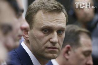 """Навальний прийняв виклик """"на дуель"""" від очільника Росгвардії"""