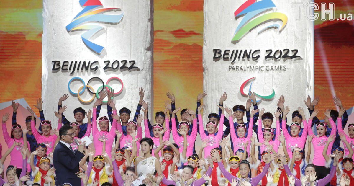 У Пекіні представили логотип зимової Олімпіади-2022