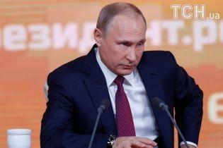 Путина зарегистрировали кандидатом в президенты России