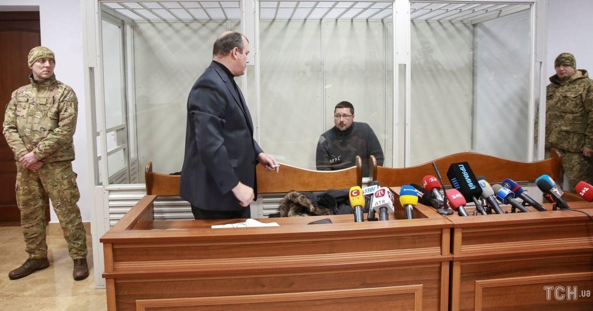 Названа дата начала открытого процесса над обвиняемым в измене переводчиком Гройсмана