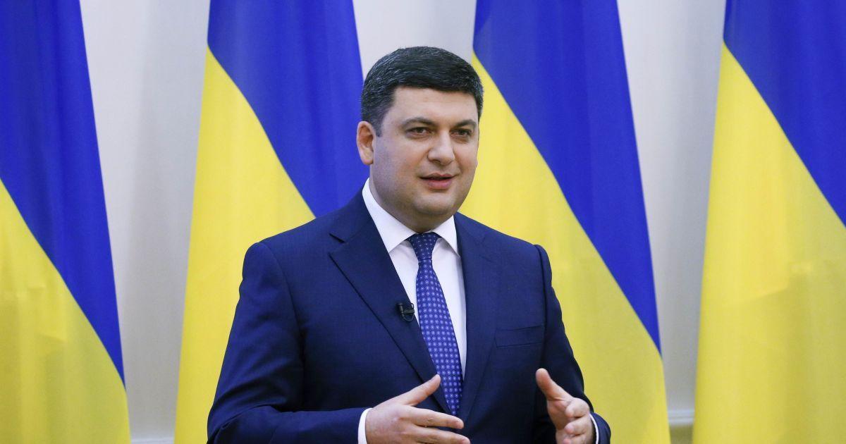Гройсман пообіцяв лікування та гроші для визволених з Донбасу заручників