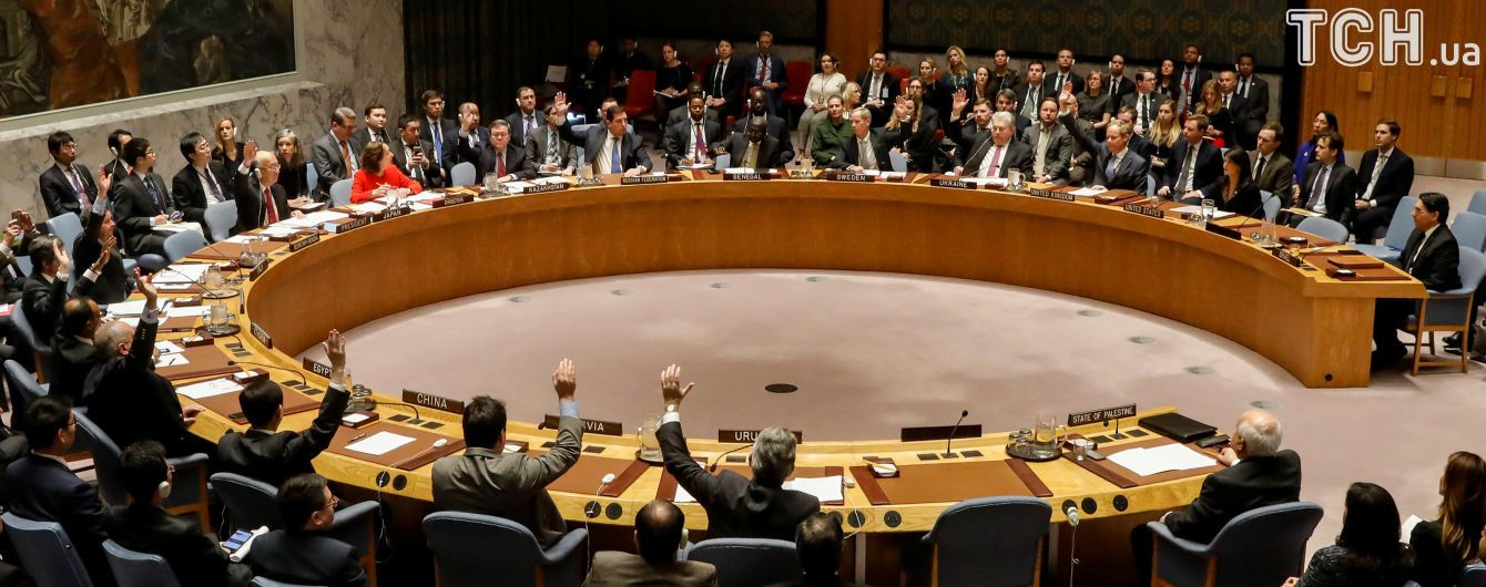 Рада Безпеки ООН схвалила заяву щодо ситуації в Україні