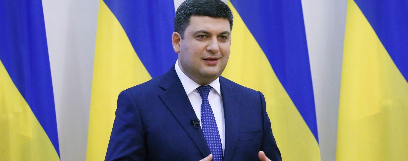 Гройсман объяснил, почему ЕС приостановил финансирование модернизации границы с Украиной
