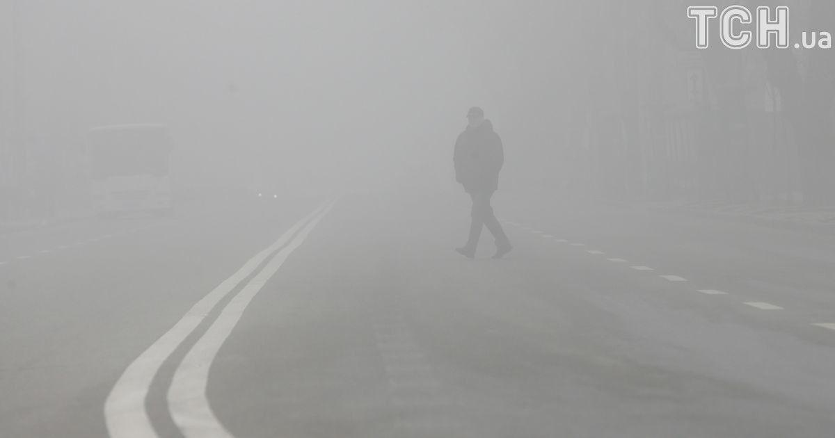 Синоптики предупредили киевлян о гололеде и тумане