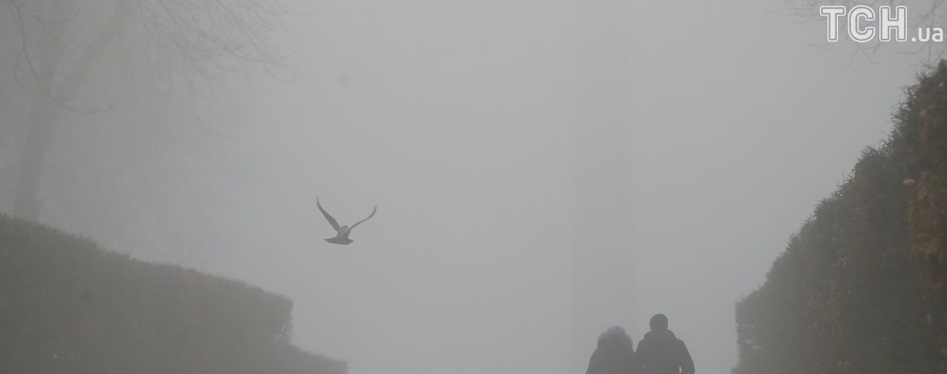 Киевлян предупредили о сильном тумане ночью