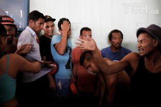 У Середземному морі врятувалижиття 160 мігрантам