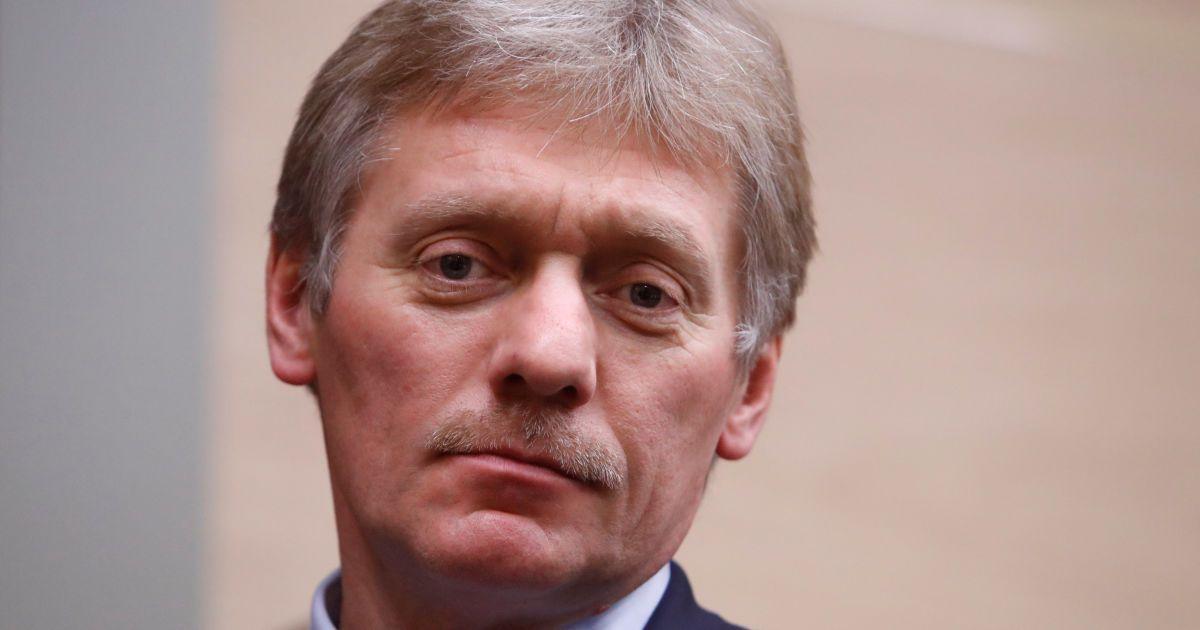"""""""Розлога журавлина"""". У Кремлі прокоментували причетність """"фонду Путіна"""" до замаху на Бабченка"""