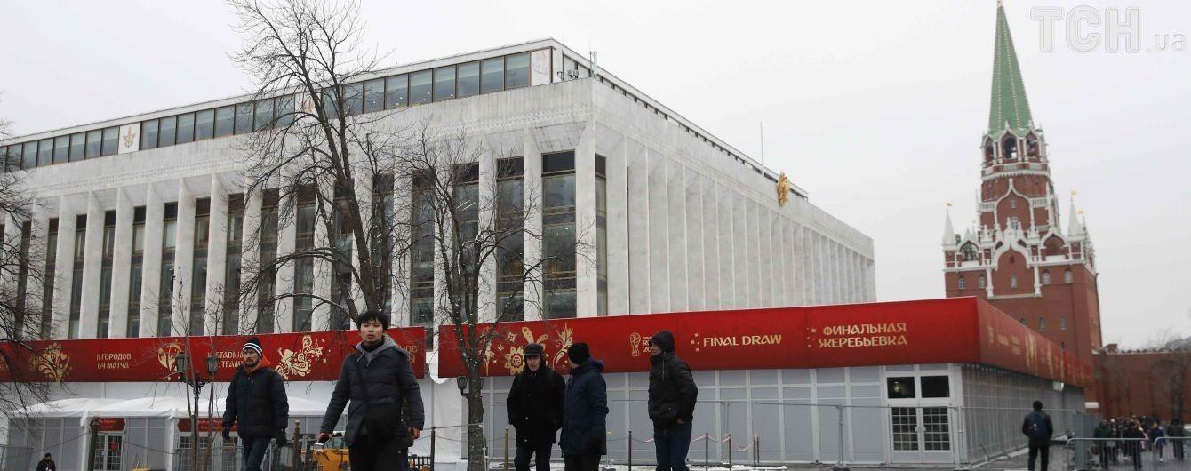Швейцария потребовала от РФ прекратить шпионаж на территории страны
