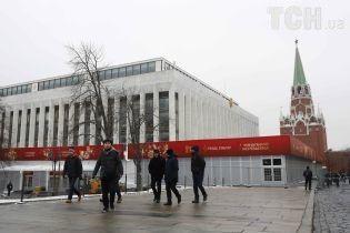 Кремль оприлюднив нові санкційні списки щодо України