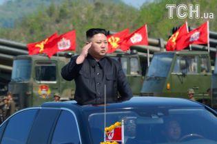 """Помпео рассказал, какие """"конфеты"""" КНДР получит от США в случае выполнения условий"""