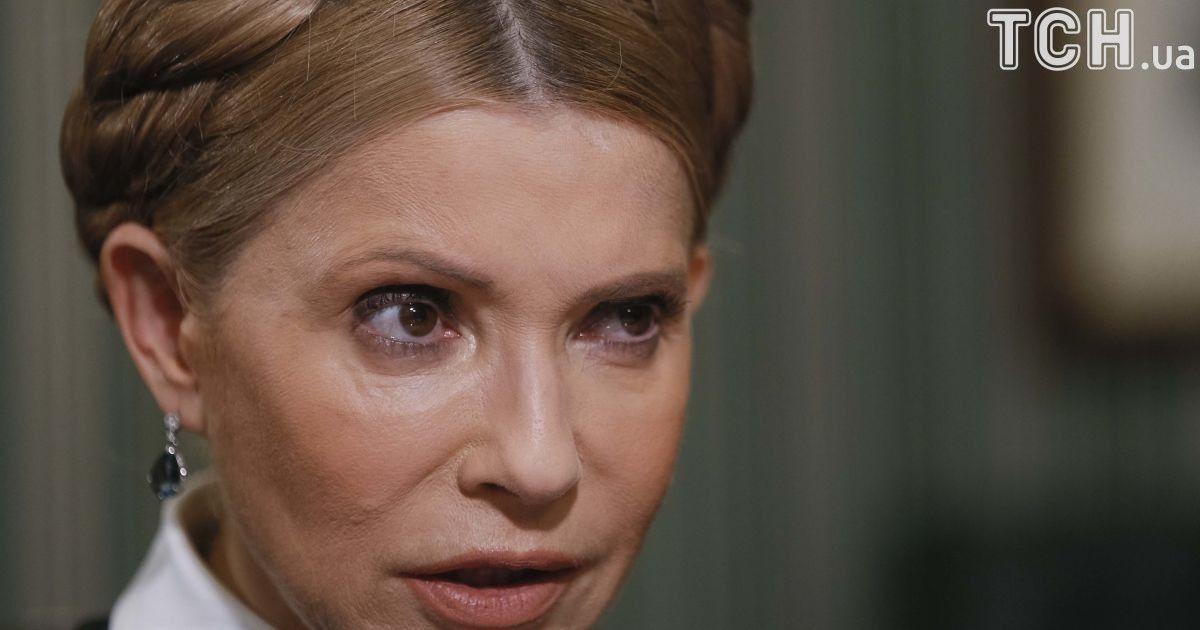 Тимошенко призвала Порошенко пересмотреть перечень кандидатов в новый ЦИК