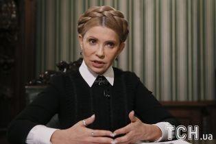 Тимошенко назвала политиков, с которыми готова объединиться накануне выборов