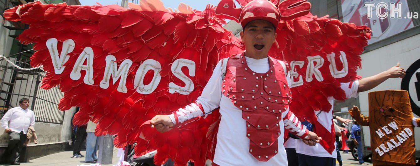Влада Перу зробить національний вихідний, якщо збірна проб'ється на ЧС-2018