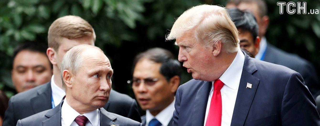 В США сделанную вчесть встречи Путина иТрампа монету снимут спродажи