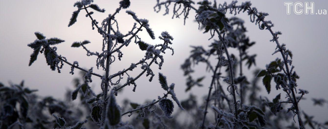 Синоптики предупреждают украинцев о сильных заморозках. Прогноз погоды на 18 ноября
