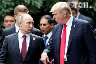 У США зроблену на честь зустрічі Путіна і Трампа монету знімуть з продажу