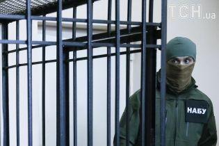 НАБУ опубликовало оперативные аудио- и видеозаписи по делу о коррупции в Государственной миграционной службе