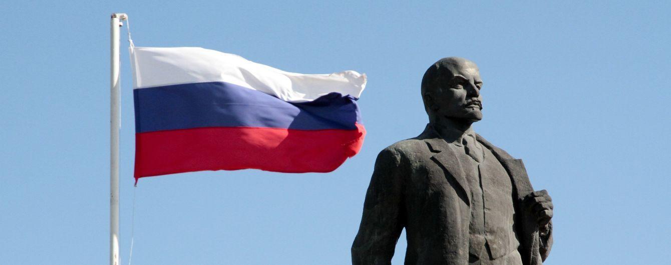 Нардепи хочуть закрити російські культурні центри в Україні