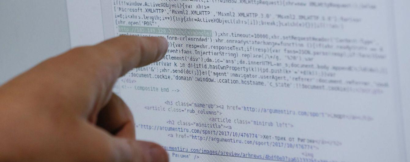Центр кібербезпеки Великої Британії звинуватив РФ у атаках на ЗМІ та енергетику