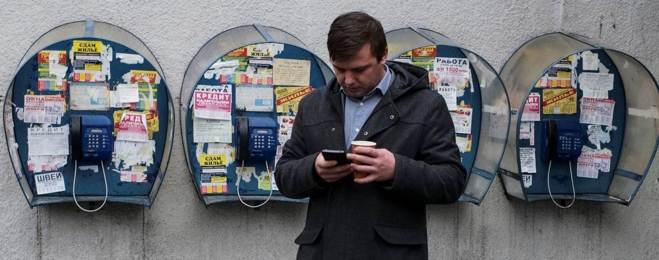 Украинцы смогут менять мобильных операторов, сохраняя свой номер. Назвали дату