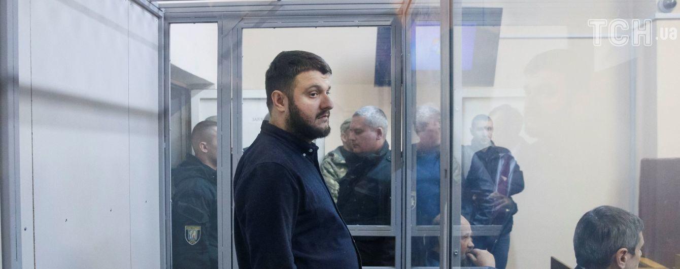 Після звільнення з-під варти син Авакова поїхав до батька на роботу – ЗМІ