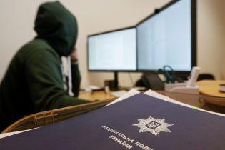 Хакеры взломали сайт Министерства энергетики Украины и требовали биткоины