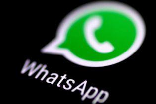 Мне пора двигаться дальше - Глава WhatsApp ушел с должности