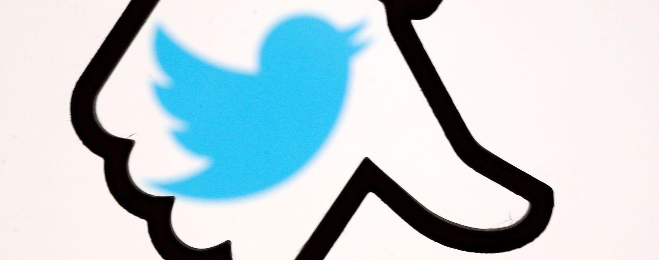 "Twitter хоче прибрати кнопку ""лайк"""