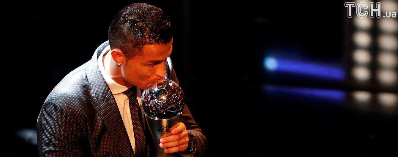 Від Буффона до Роналду. Список усіх лауреатів ФІФА The Best 2017