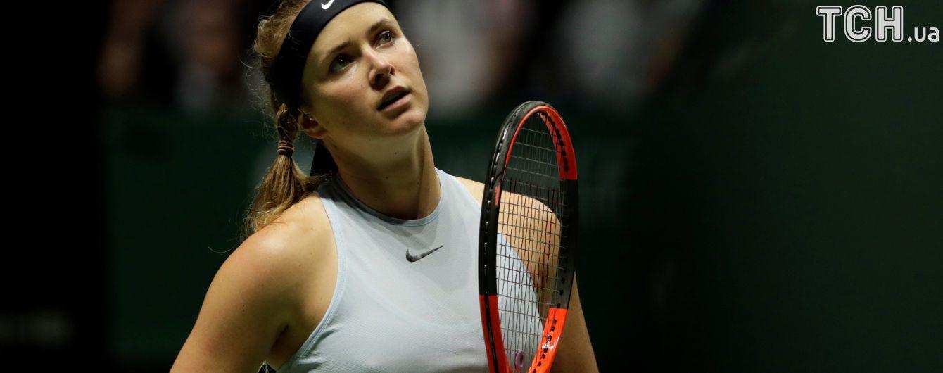 Світоліна залишила топ-5 світового рейтингу після Підсумкового турніру WTA