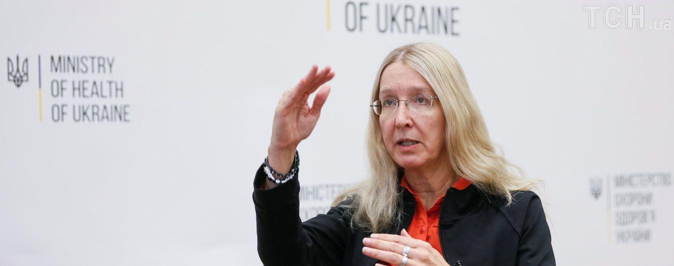 В Україні за півроку захворіли на кір близько 6,5 тисяч осіб - Супрун