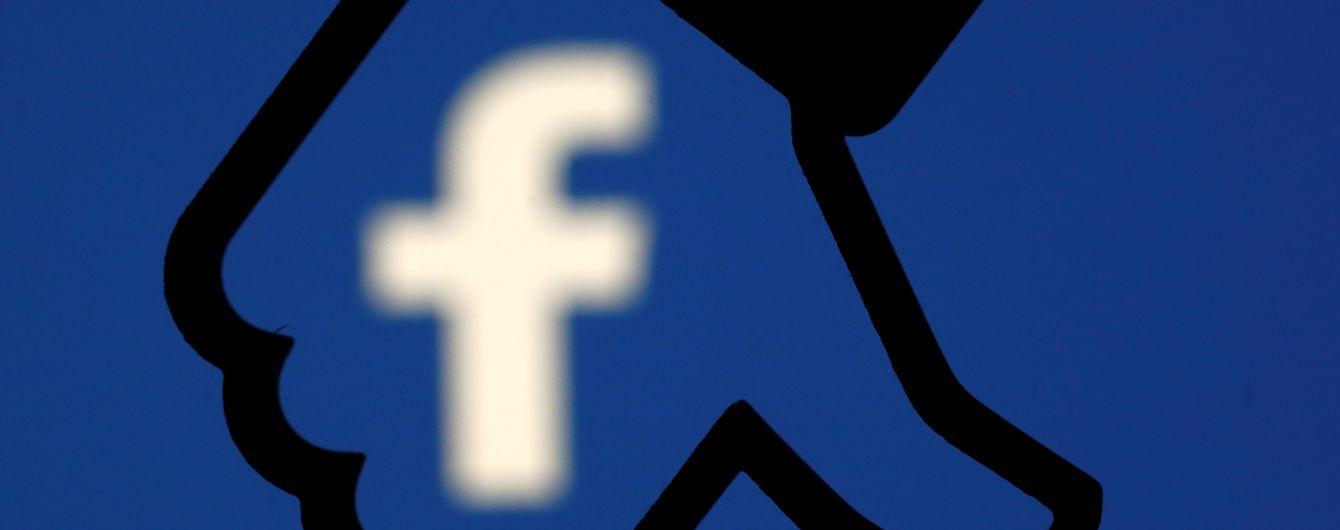 Евросоюз и США требуют от Facebook объяснений о незаконном использовании данных 50 млн пользователей