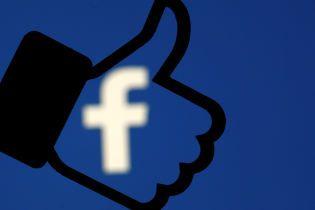 У Facebook за півроку знищили фейкові сторінки