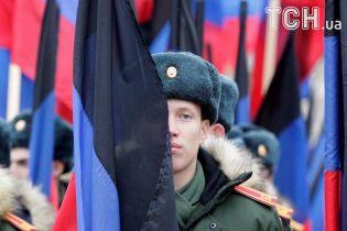 """В """"ДНР"""" началась мобилизация: местные жители выражают массовое недовольство"""