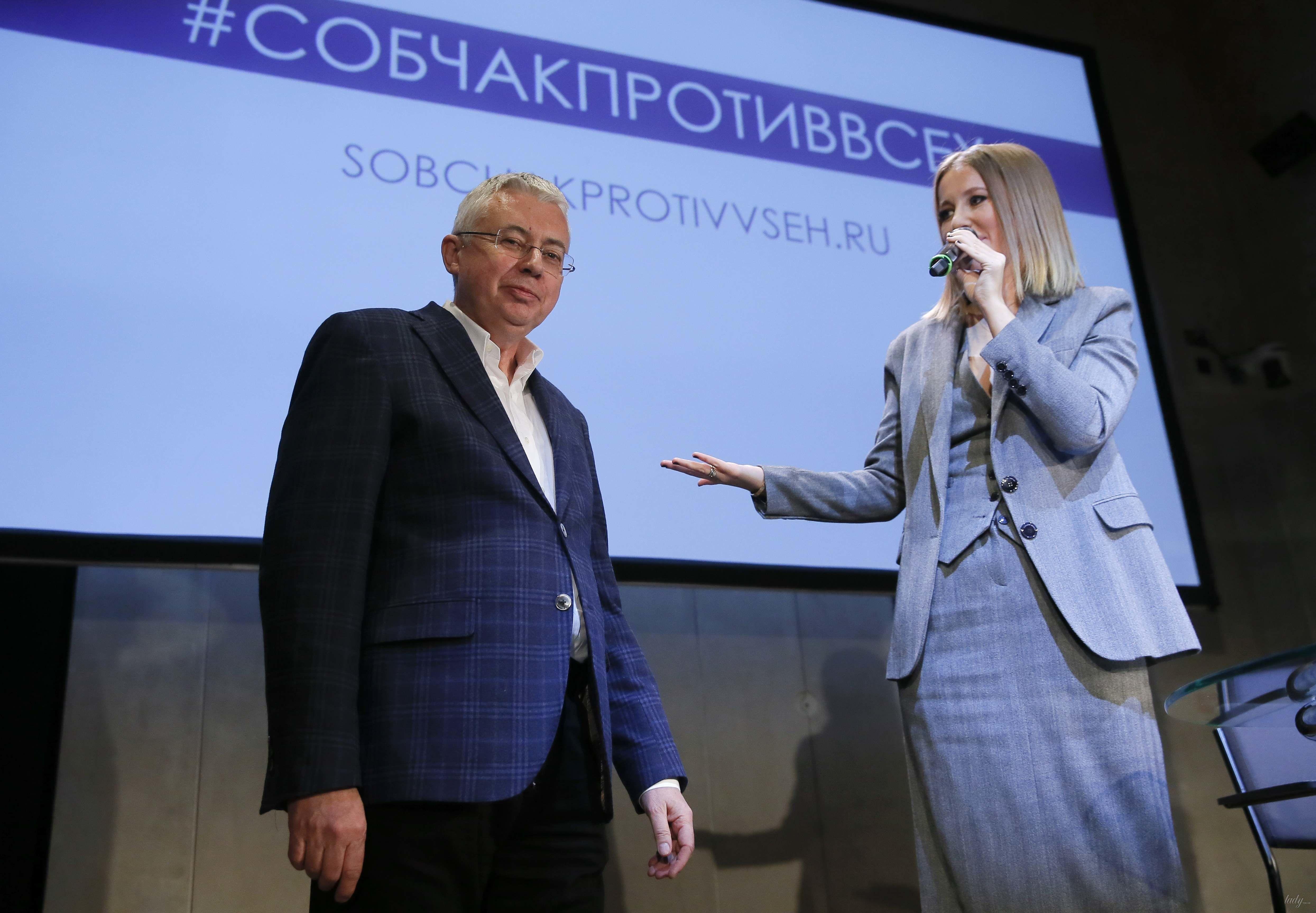 Ксения Собчак_2