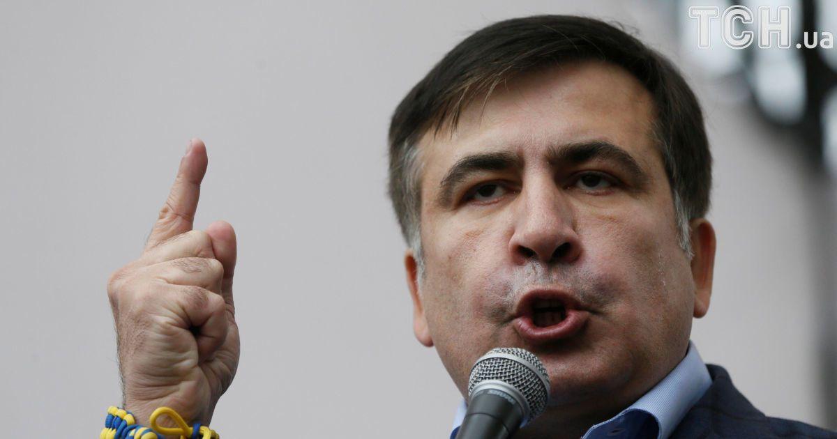 """Саакашвілі заявив про свої прем'єрські амбіції та погрожує """"народним імпічментом"""""""