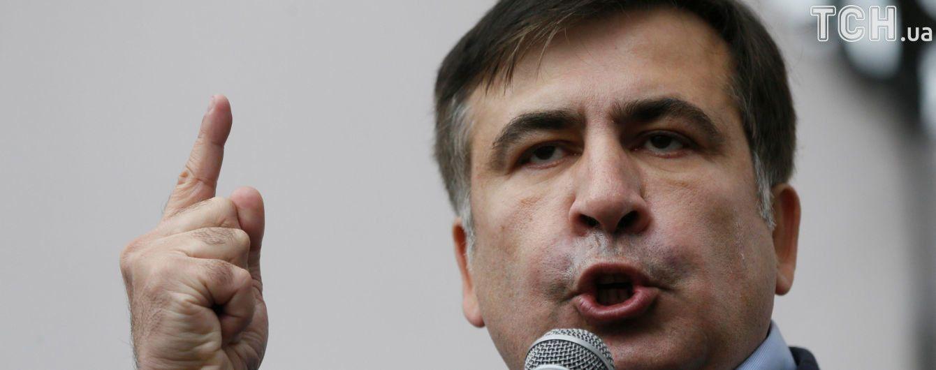 Саакашвили выплатил штраф за прорыв украинской границы