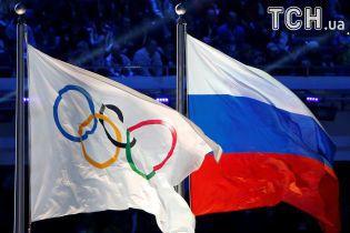 В США призвали наказать Россию за громкий допинговый скандал в спорте