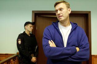 Навального выпустили на свободу после 20 дней ареста