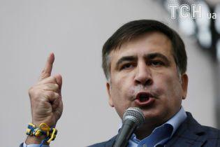 """Саакашвили заявил о своих премьерских амбициях и угрожает """"народным импичментом"""""""