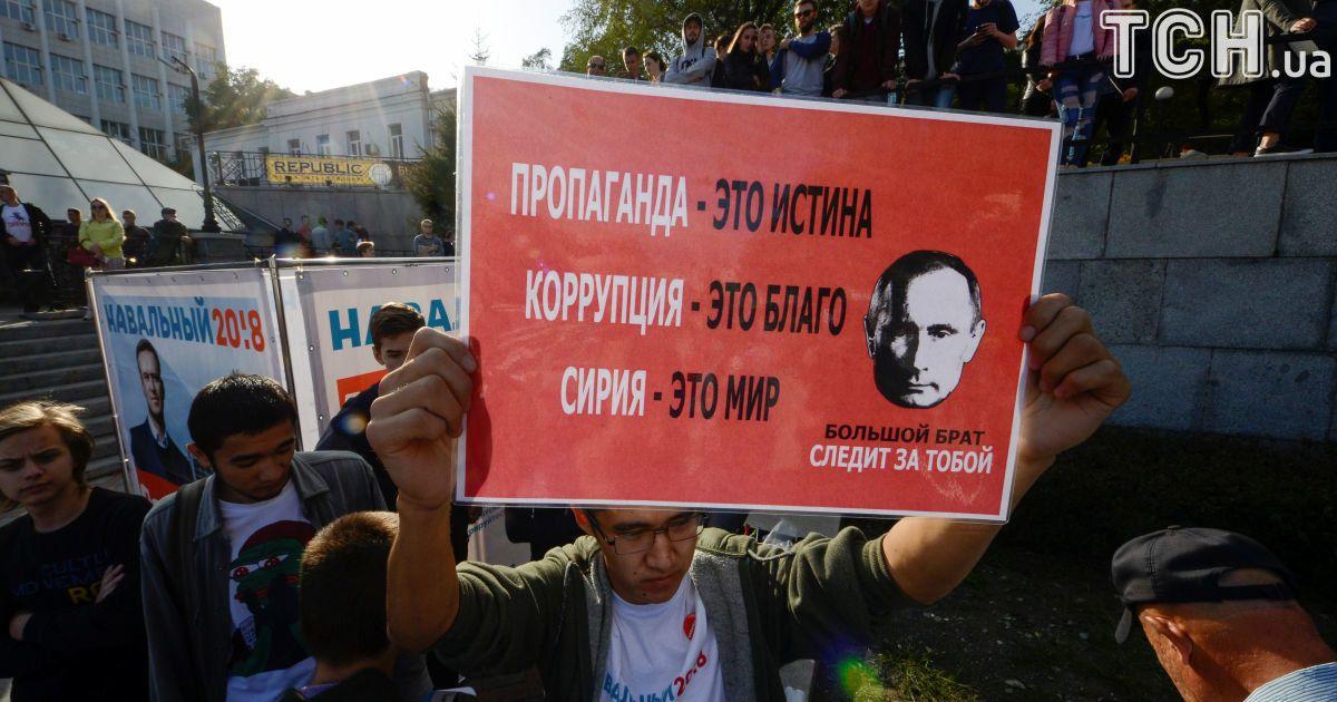 У РФ на протестах опозиції в день народження Путіна уже затримали понад сотню осіб
